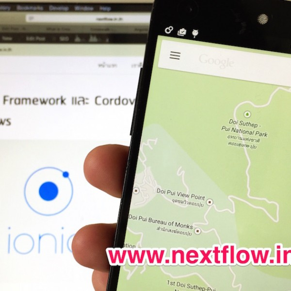 Open Native Map App from Ionic Framework