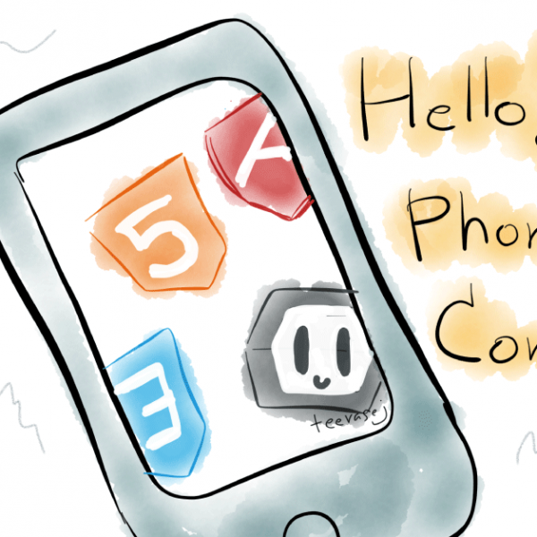 hello-phonegap-cordova